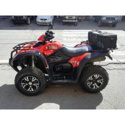 Quad Kymco MXU 500 500I IRS
